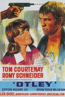 Постер фильма Отли (1969)