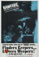 Кто-то теряет, кто-то находит! (1968)