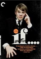 Если (1968)
