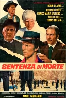 Постер фильма Смертный приговор (1968)