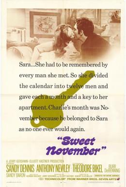 Постер фильма Сладкий ноябрь (1968)