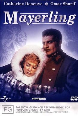 Постер фильма Майерлинг (1968)