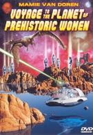 Путешествие на планету доисторических женщин (1968)