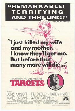Постер фильма Мишени (1968)