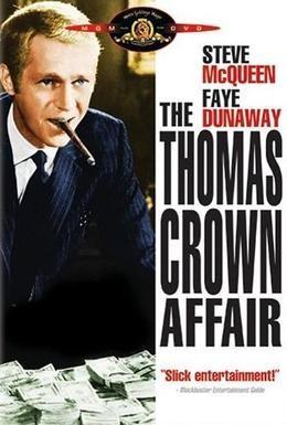 Постер фильма Афера Томаса Крауна (1968)