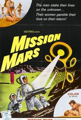 Постер фильма Миссия – Марс (1968)