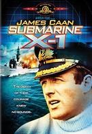 Субмарина Х-1 (1968)