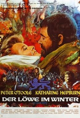 Постер фильма Лев зимой (1968)