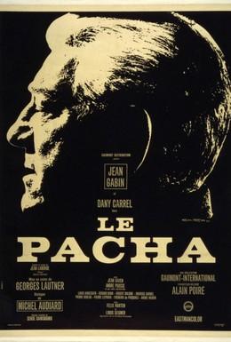 Постер фильма Босс (1968)