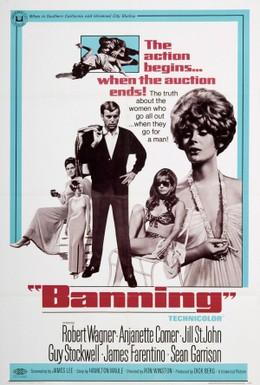 Постер фильма Отстранение (1967)