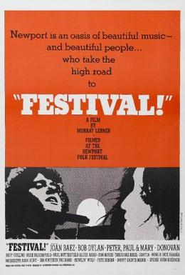 Постер фильма Фестиваль (1967)