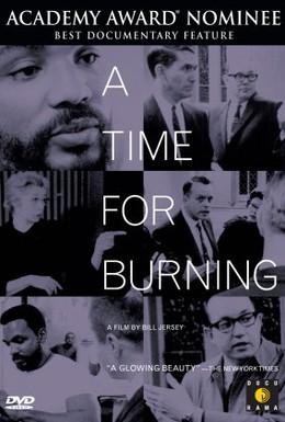 Постер фильма Время для сжигания (1967)
