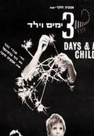 Три дня и мальчик (1967)