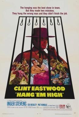 Постер фильма Вздерни их повыше (1968)