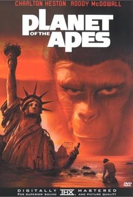 Постер фильма Планета обезьян (1968)