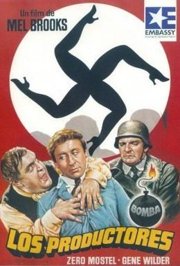 Постер фильма Продюсеры (1967)