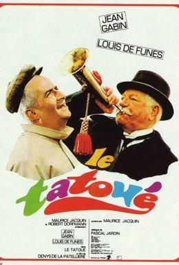 Постер фильма Татуированный (1968)