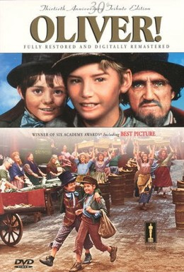 Постер фильма Оливер! (1968)