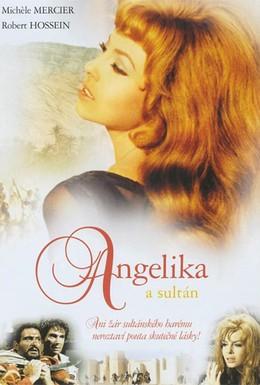 Постер фильма Анжелика и султан (1968)
