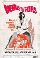 Венера в мехах (1969)