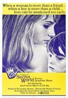 Тайный мир (1969)