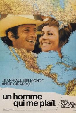 Постер фильма Мужчина, который мне нравится (1969)