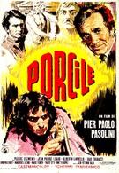 Свинарник (1969)