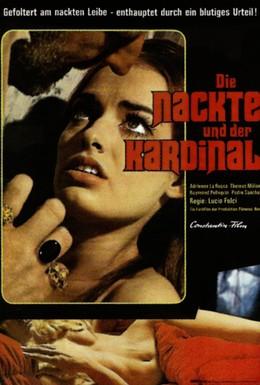 Постер фильма Инквизиция (1969)