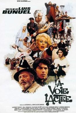 Постер фильма Млечный Путь (1969)
