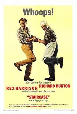 Постер фильма Лестница (1969)