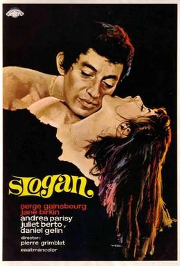 Постер фильма Слоган (1969)