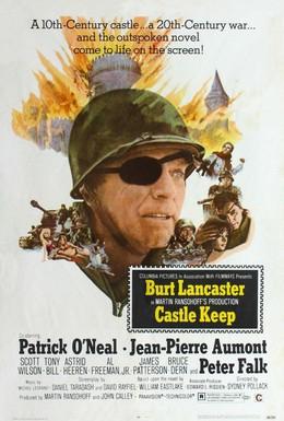 Постер фильма Охрана замка (1969)