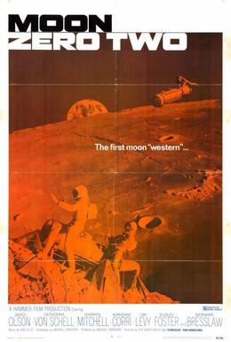 Постер фильма Луна 02 (1969)