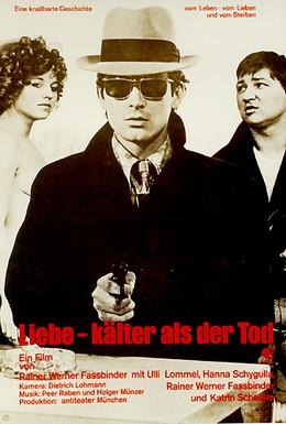 Постер фильма Любовь холоднее смерти (1969)
