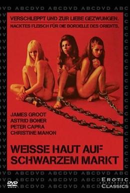 Постер фильма Белая кожа на черном рынке (1969)