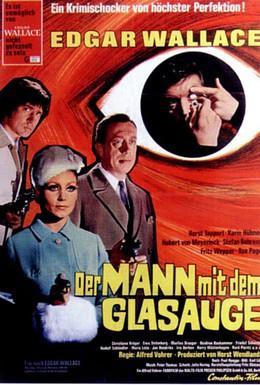 Постер фильма Человек со стеклянным глазом (1969)