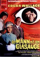 Человек со стеклянным глазом (1969)