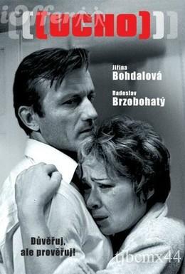 Постер фильма Ухо (1970)