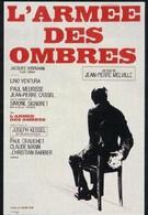 Армия теней (1969)