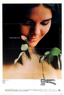 Постер фильма Прощай, Колумбус (1969)