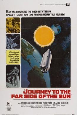 Постер фильма Путешествие по ту сторону Солнца (1969)