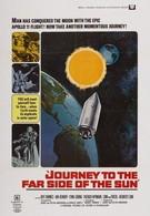 Путешествие по ту сторону Солнца (1969)