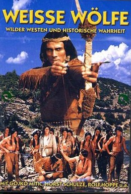 Постер фильма Белые волки (1969)