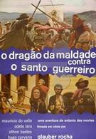 Дракон зла против святого воителя (1969)