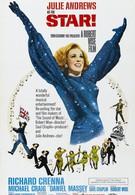 Звезда! (1968)