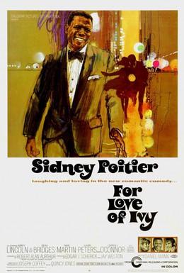 Постер фильма Ради любви к Айви (1968)