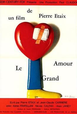 Постер фильма Большая любовь (1969)