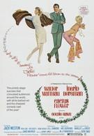Цветок кактуса (1969)