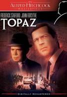 Топаз (1969)