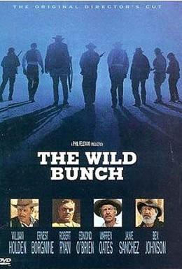 Постер фильма Дикая банда (1969)